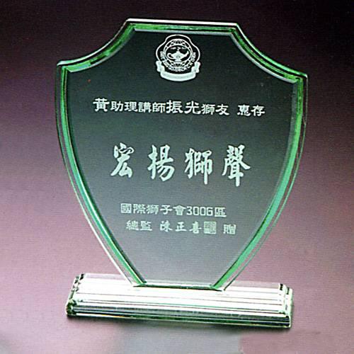 GA-S18盾徽型壓克力獎牌